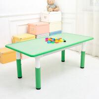?儿童桌椅套装幼儿园桌椅塑料游戏桌吃饭画画桌子可升降宝宝学习桌