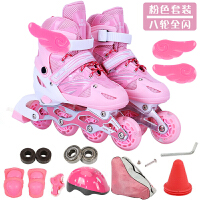 20180501060144263溜冰鞋初学儿童滑冰鞋全套可调直排轮闪光旱冰鞋男女生轮滑鞋