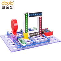 迪宝乐电子积木探索者3-6-10岁益智电路电子拼装男孩儿童物理玩具