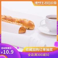 FaSoLa 硅油纸 包装纸烤箱油纸烘焙专用纸蛋糕西点用纸烤肉纸