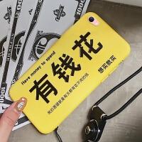 iphone8手机壳苹果7套a1660黄色p果8创意iph0ne7情侣i8女pg七软壳