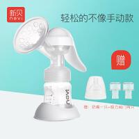 吸奶器花瓣按摩式吸乳强吸力 2档可调宽口奶瓶手动吸奶器8610a480