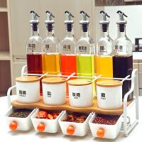 调味盒调味瓶罐装盐罐厨房用品调料架 调料盒套装