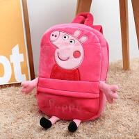 小猪宝宝儿童书包幼儿园1-3-4-6岁双肩包可爱女孩迷你小背包男童