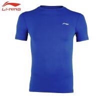 李宁Lining新款压缩衣男子透气吸湿排汗紧身衣运动短袖T恤