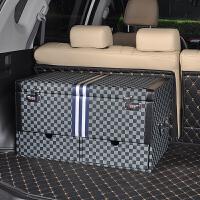 置物箱 后备箱汽车储物箱车载收纳箱皮革密码行李箱整理箱汽车用SN9309