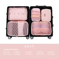 旅行洗漱包男士便携化妆包女士防水出差旅游用品收纳袋5件套装