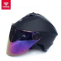 古宾 夏盔 361头盔头盔 防紫外线头盔男女电动车夏季半盔 均码