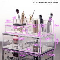 创意收纳箱子桌面化妆品收纳盒透明化妆盒大号梳妆台收纳