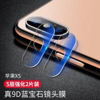 苹果x镜头膜iphone X全屏钢化膜iphone xs max手机贴膜iPhone xr后置摄像头 苹果XS 真9D