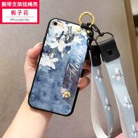 送钢化膜iPhone6plus苹果6s手机壳A1699腕带挂绳A1524女a1586防摔