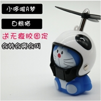 网红小黄鸭带头盔竹蜻蜓汽车载摆件后视镜电动摩托自行车抖音同款