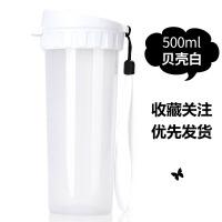 水杯茶韵随手杯子便携防漏塑料简约大容量男女学生运动茶杯a230