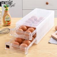 门扉 冰箱鸡蛋收纳盒 日式创意防碰防震厨房食品保鲜盒塑料抽屉式双层多分格储物整理箱