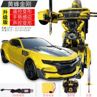 ?孩之宝变形金刚5玩具大黄蜂机器人充电无线遥控汽车男孩3-6周岁4
