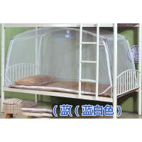 学生宿舍上下铺蚊帐90cm三门高低0.9m1米1.2/1.5米单人寝室 其它