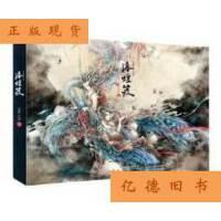 【二手旧书9成新】洛煌笈/VIKI_LEE绘人民邮电出版社