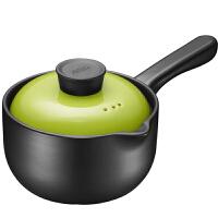 爱仕达砂锅 陶瓷煲汤奶锅小1.6L流嘴锂辉石耐热燃气中药煎锅RXC16B1Q