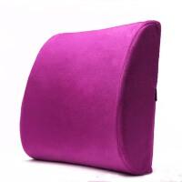 汽车座椅子靠垫 记忆棉靠垫车用靠背垫  腰枕  靠枕 办公室腰靠护腰垫