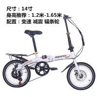 14/16寸迷你折叠自行车双碟刹折叠6速变速便捷式代驾单车。