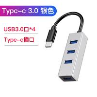 华为usb3.0分线器hub集线器多功能笔记本电脑一拖四转接头usp扩展口u盘鼠标高速传输type-