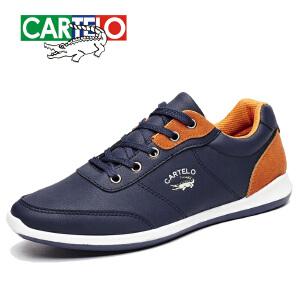 卡帝乐鳄鱼男鞋休闲鞋新品运动鞋男士跑步鞋旅游鞋秋季滑板鞋子男