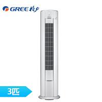 格力 i尚一级变频柜机KFR-72LW/(72555)FNhAa-A1(纯白)3P柜机家用冷暖立式空调