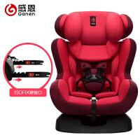 感恩卡玛特安全座椅 汽车车载宝宝儿童安全座椅0-12岁