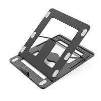 笔记本支架macbook苹果电脑桌面增高支架折叠式便携手提电脑垫高散热底座14寸可调节升降架子简约