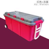 汽车储物箱后备箱 大号车载双层收纳整理箱 车用多功能置物箱盒 75L红色灰盖(六室三厅)带轮子