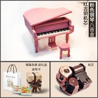 钢琴模型音乐盒创意走心同学礼品定制八音盒生日礼物送女生男生