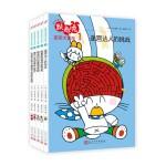 跳跳兔脑力体操:跳跳兔迷宫大冒险(套装共5册)(2018年新版)