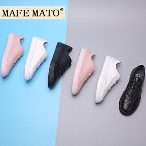玛菲玛图小白鞋女真皮百搭韩版鞋子女 季新款基础休闲板鞋学生厚底鞋设计师女鞋M19811699T1
