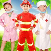 儿童演出服消防员表演服幼儿小医生服护士服少儿职业角色体验服装