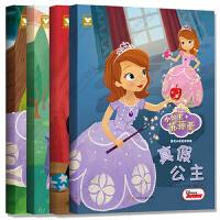 全4册迪士尼家庭绘本馆 非凡小公主苏菲亚 故事儿童绘本3-6-10岁少儿课外读物芭比公主童话故事书幼儿书籍儿童读物动漫