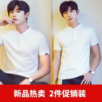 Polo衫男短袖t恤男韩版潮流夏季男士半袖上衣体恤翻领衣服