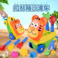 【2件5折】儿童拉杆箱沙滩玩具14件套夏季玩沙挖沙玩具决明子沙池过家家工具套装3-6岁