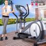 【美国品牌】HARISON汉臣椭圆机家用静音健身车 健身器材 SHARP E1