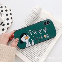 可爱鸭子软壳8plus苹果x手机壳XS Max/XR/iPhoneX/7p/6女iphone6s 6/6s 加油鸭