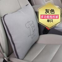 GiGi汽车抱枕被子两用汽车多功能车用靠枕抱枕被车家多用靠垫被