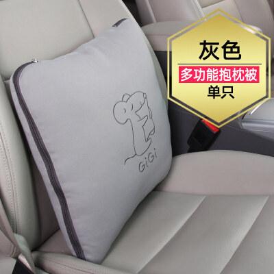 GiGi汽车抱枕被子两用汽车多功能车用靠枕抱枕被车家多用靠垫被 定制(定金)商品,部分商品价格是定金,下单前请联系客服,否则无法安排发货!谢谢合