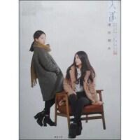 【新书店正版】入画速写照片孔祥涛,肖佳中国书店9787514912920