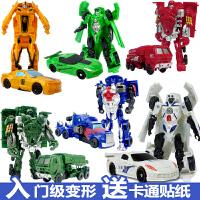 �形金��大�S蜂迷你小汽��C器人拼�b模型套�b男孩�和�消防�玩具