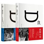 克拉考尔作品集(雇员们、侦探小说全两册)