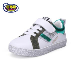 巴布豆童鞋 男童鞋2017秋季新款中小童休闲板鞋防滑女童运动板鞋
