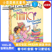 Fancy Nancy: Spectacular Spectacles (4-8岁)