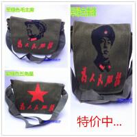 男士腰包 牛仔包军包旅游纪念品包雷锋红色纪念品钱包男女包户外