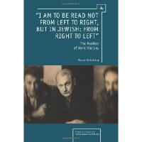 """【预订】""""I Am to Be Read Not from Left to Right, But in Jewish:"""