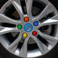 点缤 宝骏车标贴 宝骏560/730/510方向盘标 轮毂标 前后车标装饰改装 +5色轮毂帽