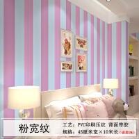 宿舍壁纸墙纸自粘防水卧室温馨家具背景墙可爱大学生女孩